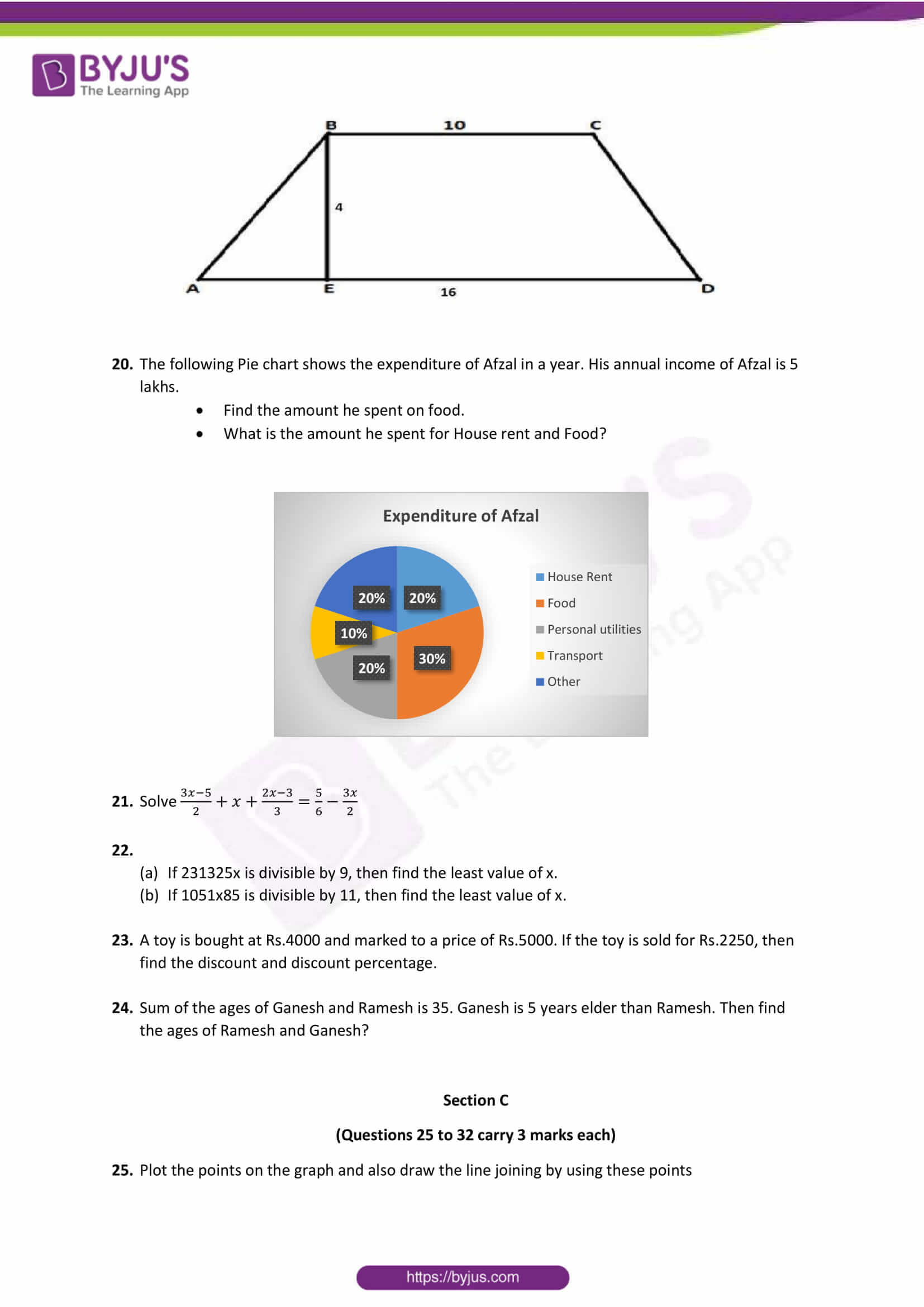 cbse class 8 maths sample paper set 1
