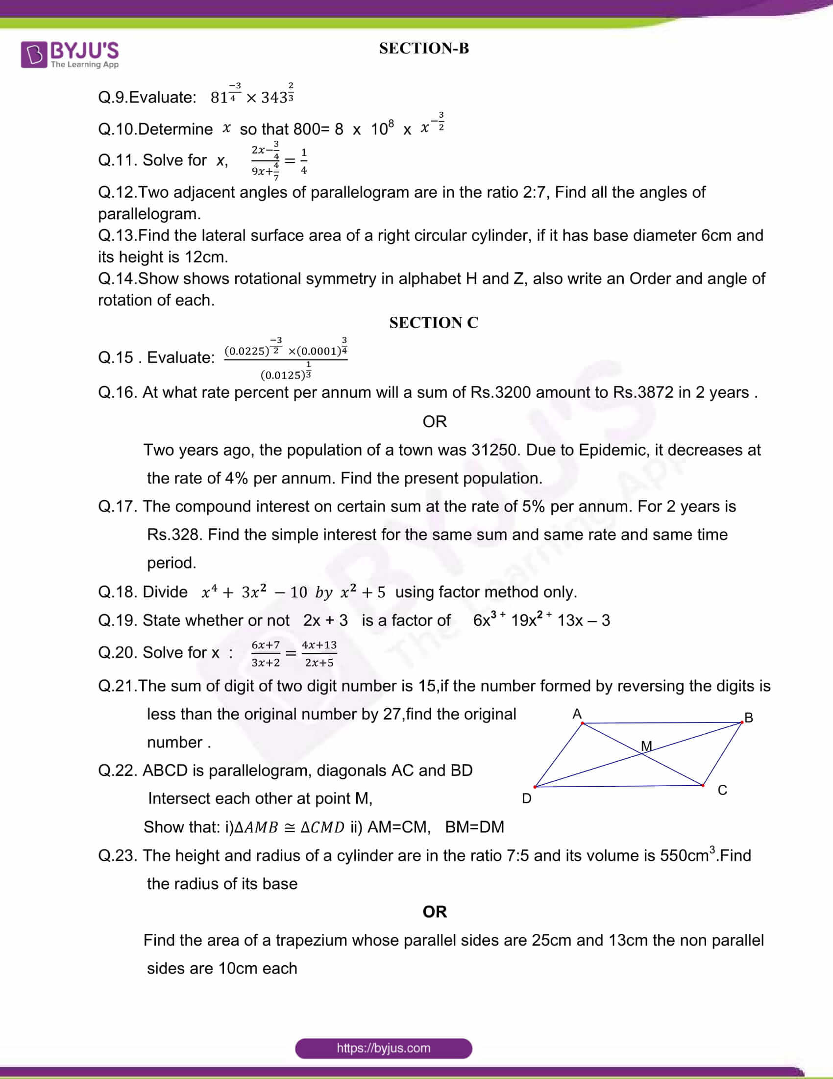 cbse class 8 maths sample paper set 2
