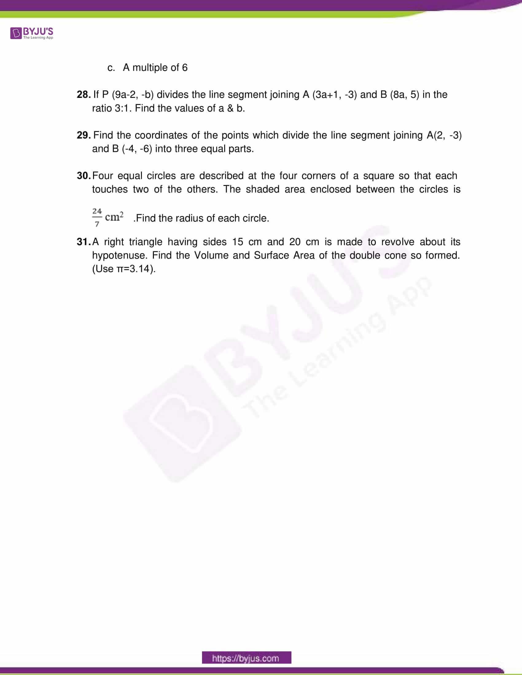 cbse sample paper class 10 maths sa 2 set 1