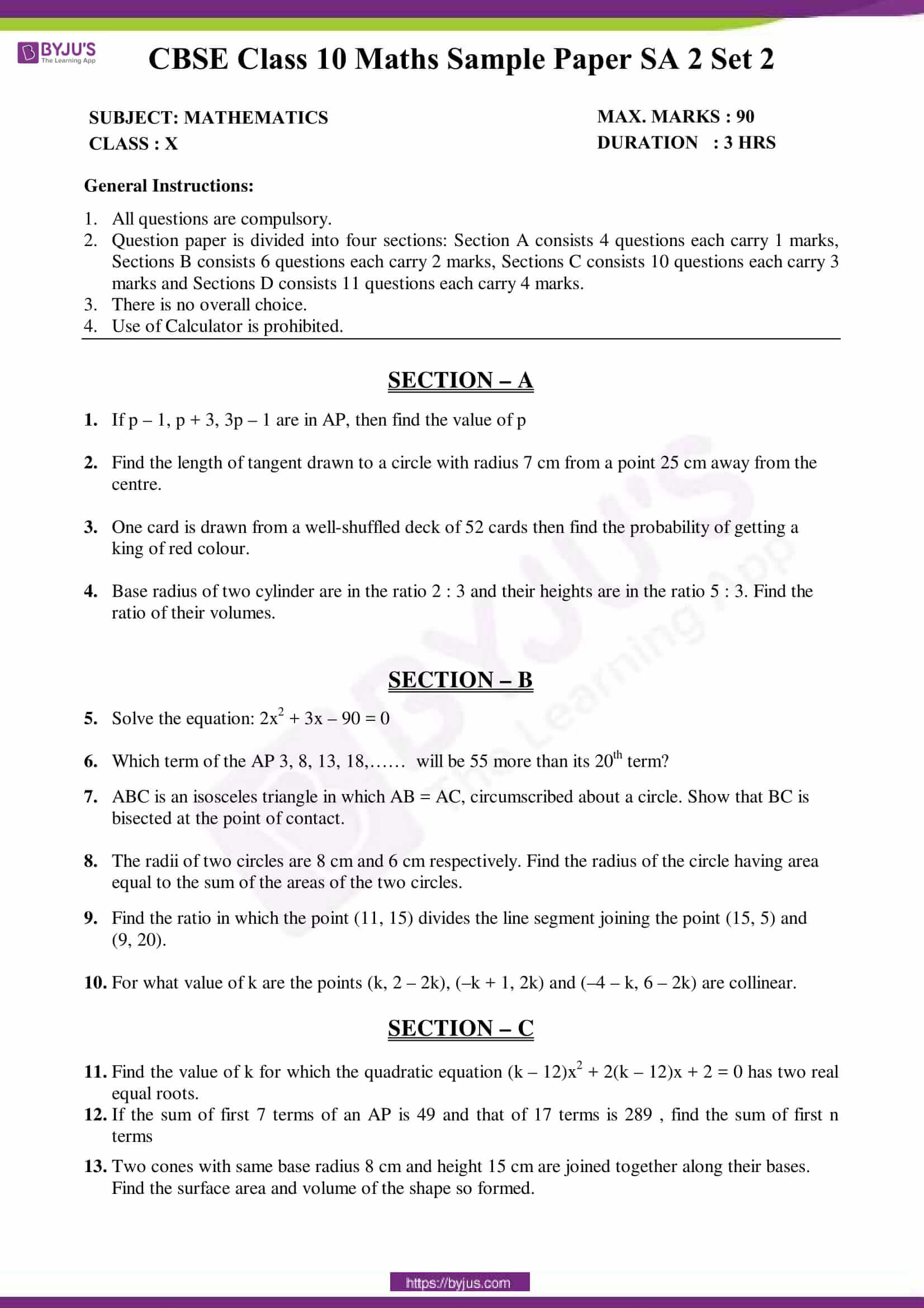 cbse sample paper class 10 maths sa 2 set 2