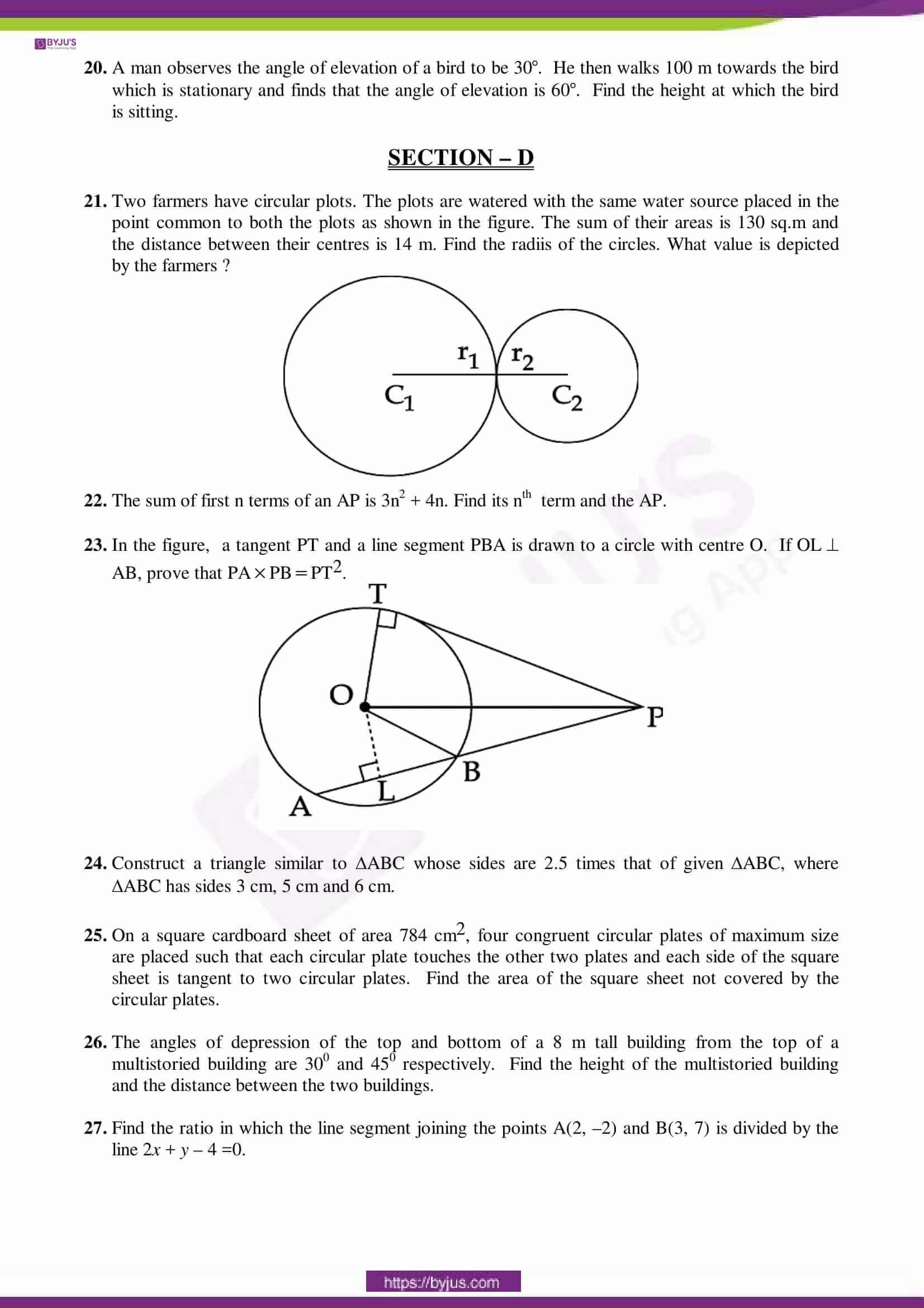 cbse sample paper class 10 maths sa 2 set 5