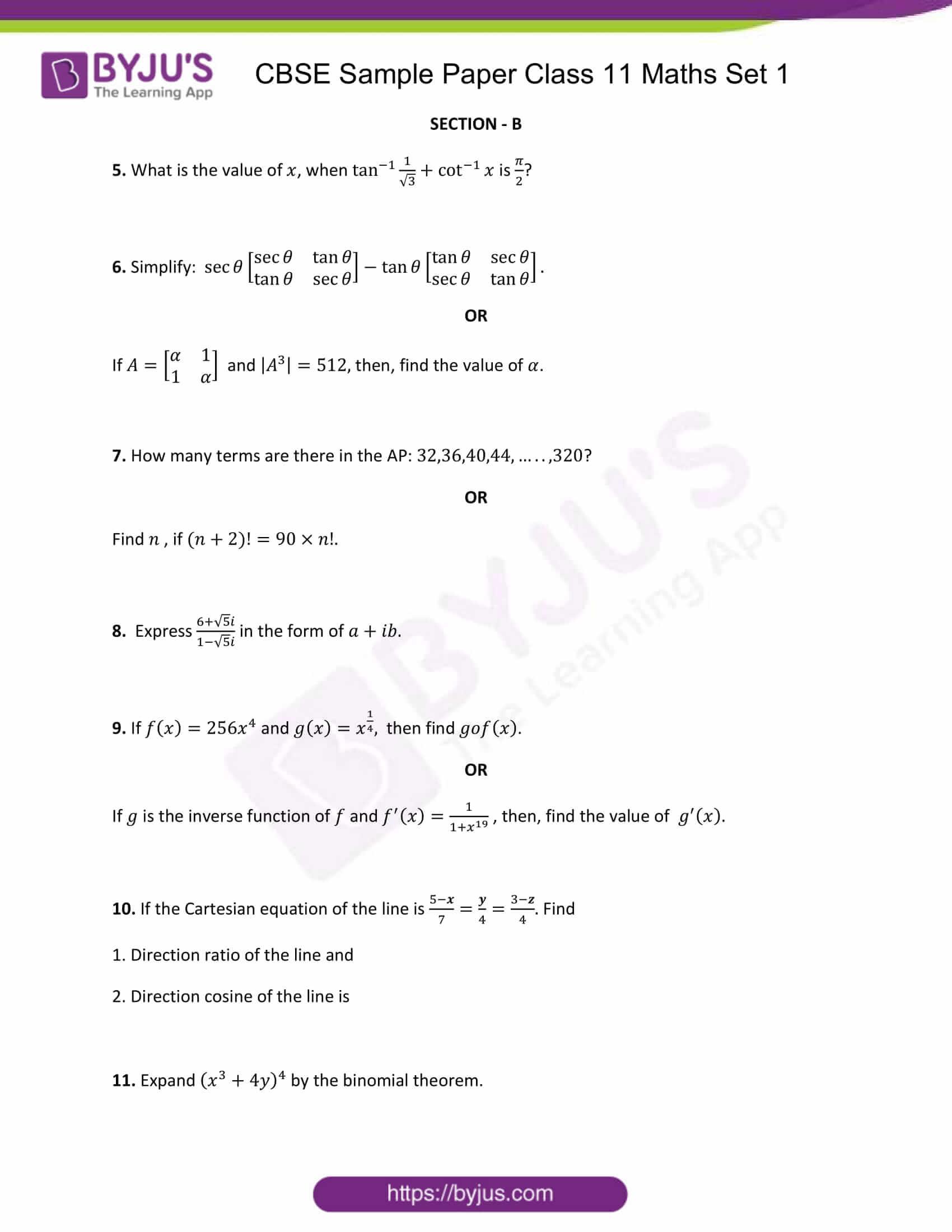 cbse sample paper class 11 maths set 1