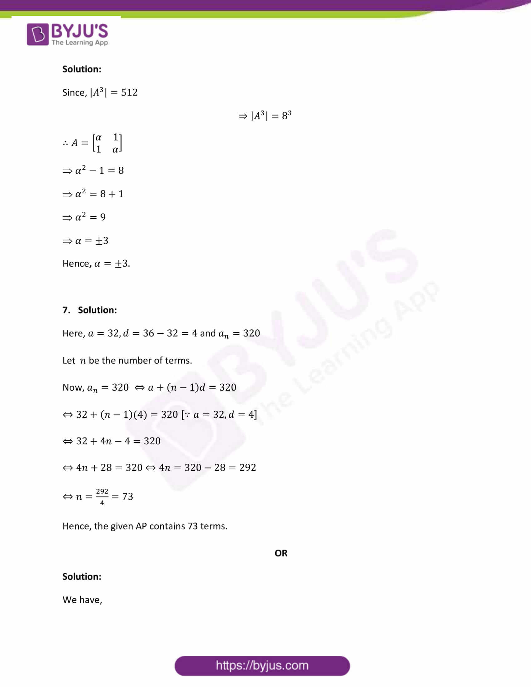 cbse sample paper class 11 maths set 1 solution