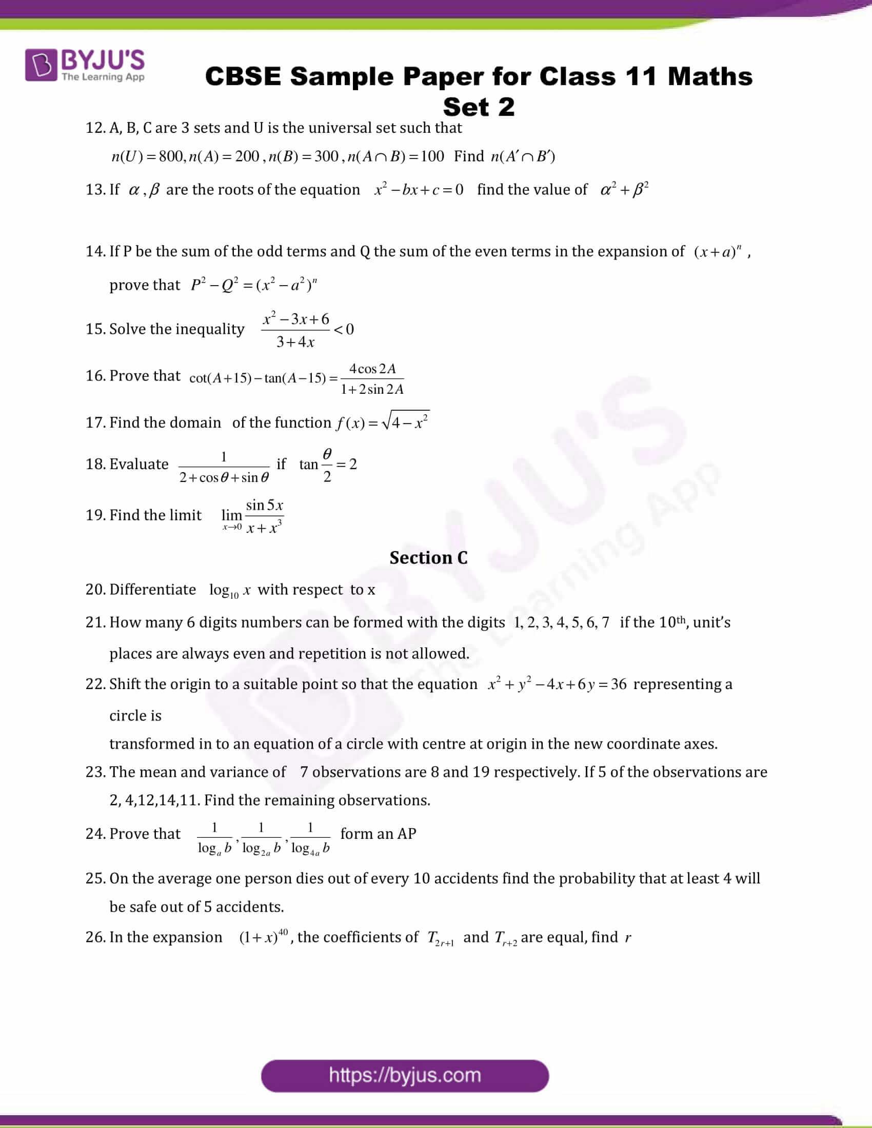 cbse sample paper class 11 maths set 2