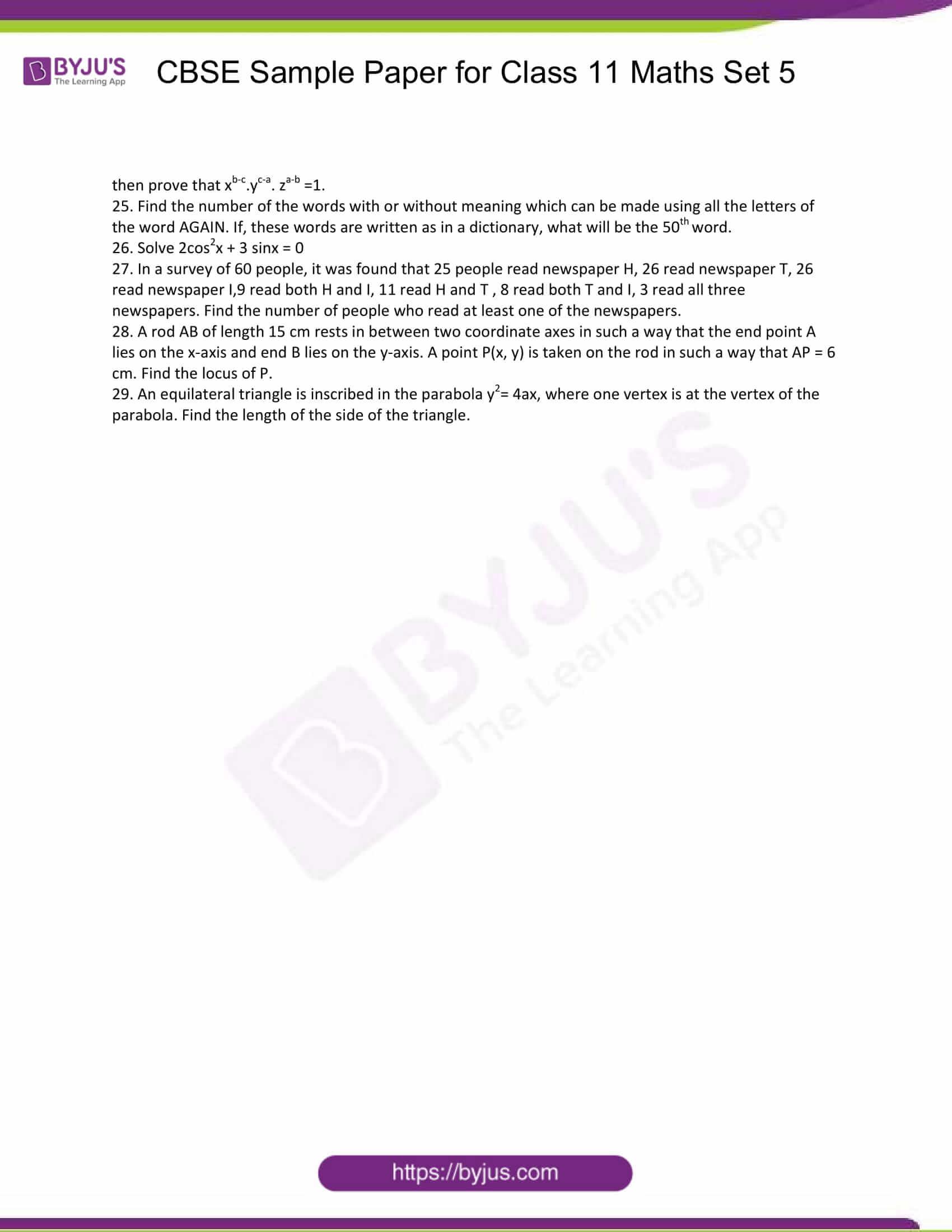 cbse sample paper class 11 maths set 5