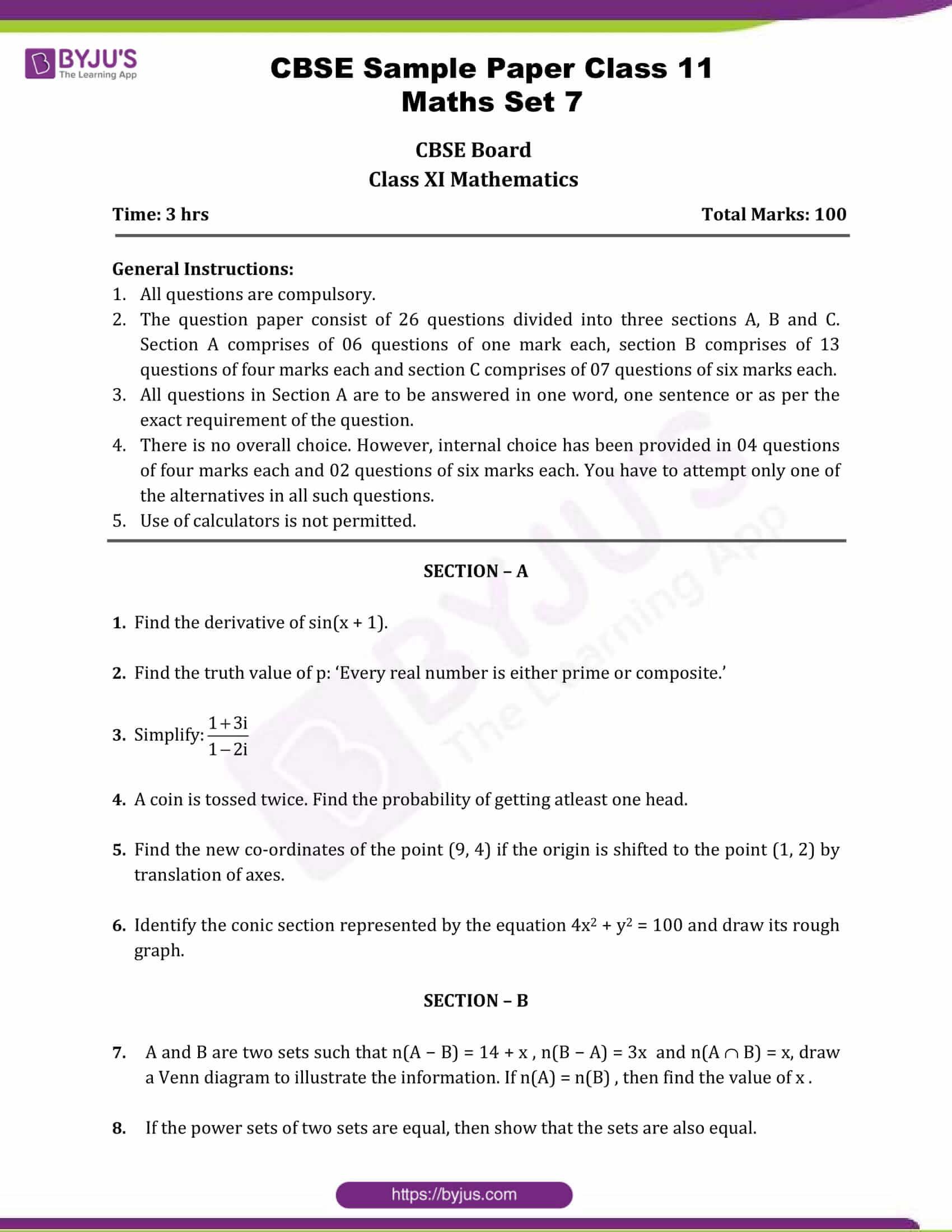 cbse sample paper class 11 maths set 7