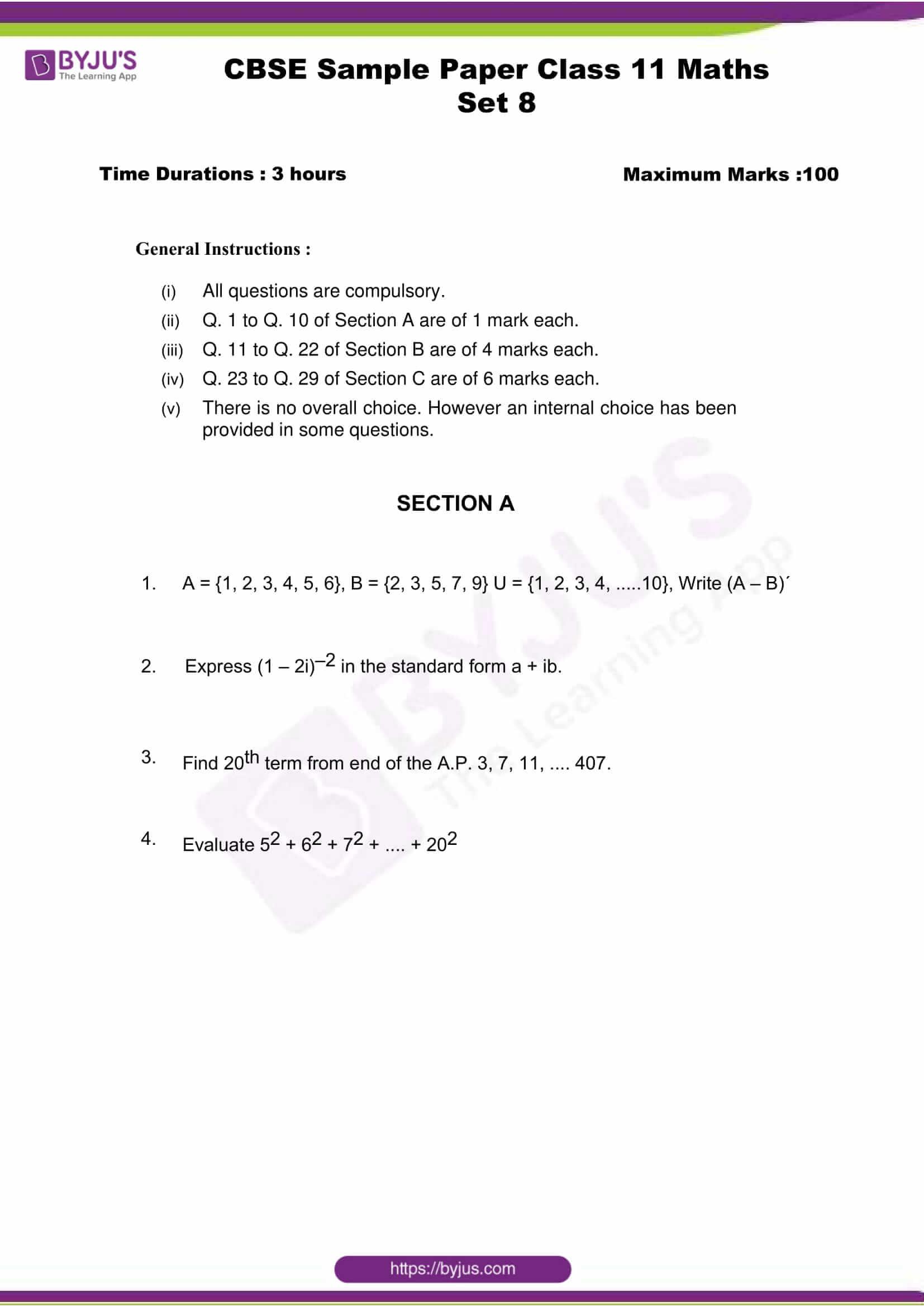 cbse sample paper class 11 maths set 8