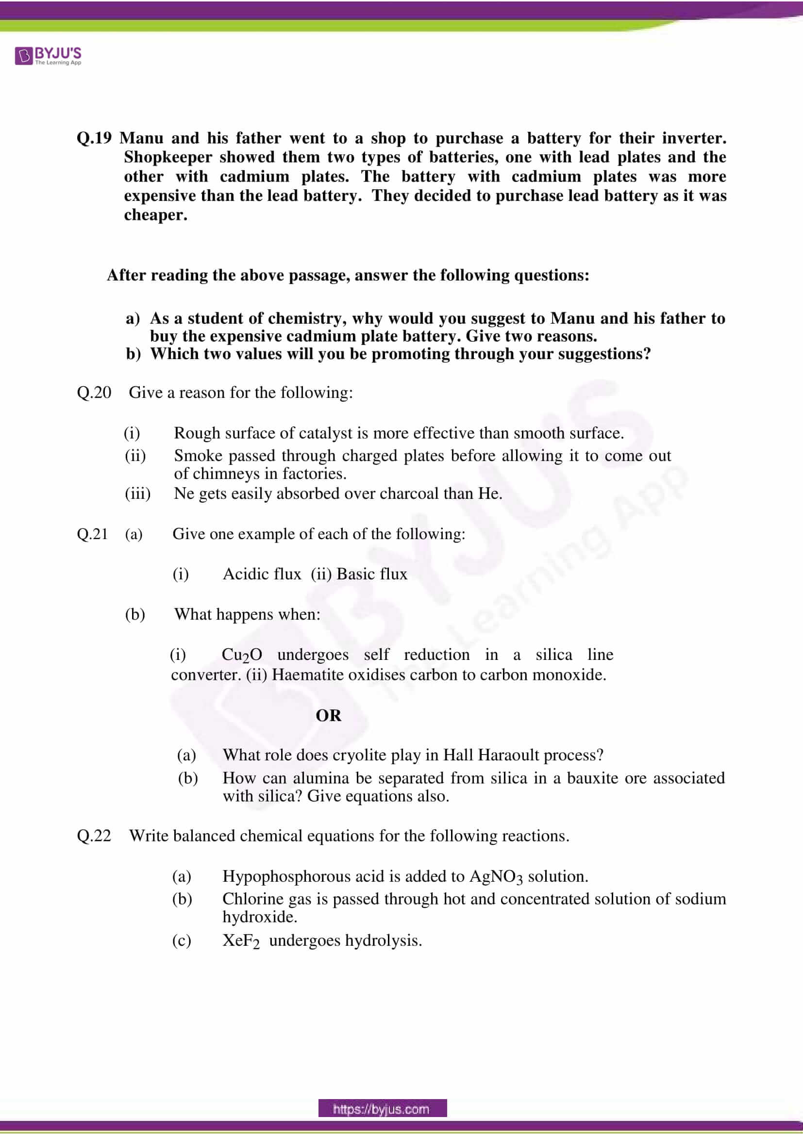 cbse sample paper class 12 chemistry set 8