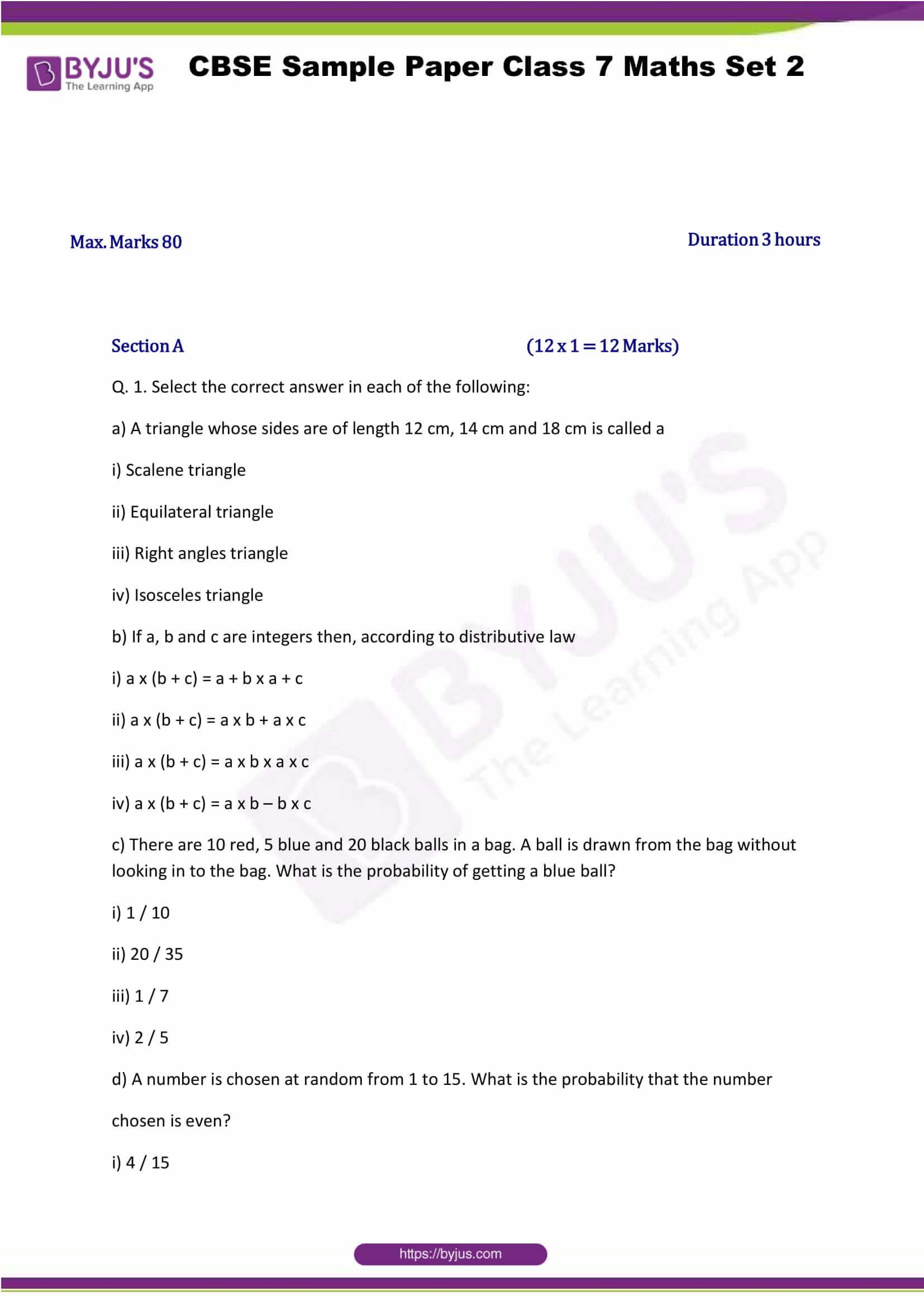 cbse sample paper class 7 maths set 2
