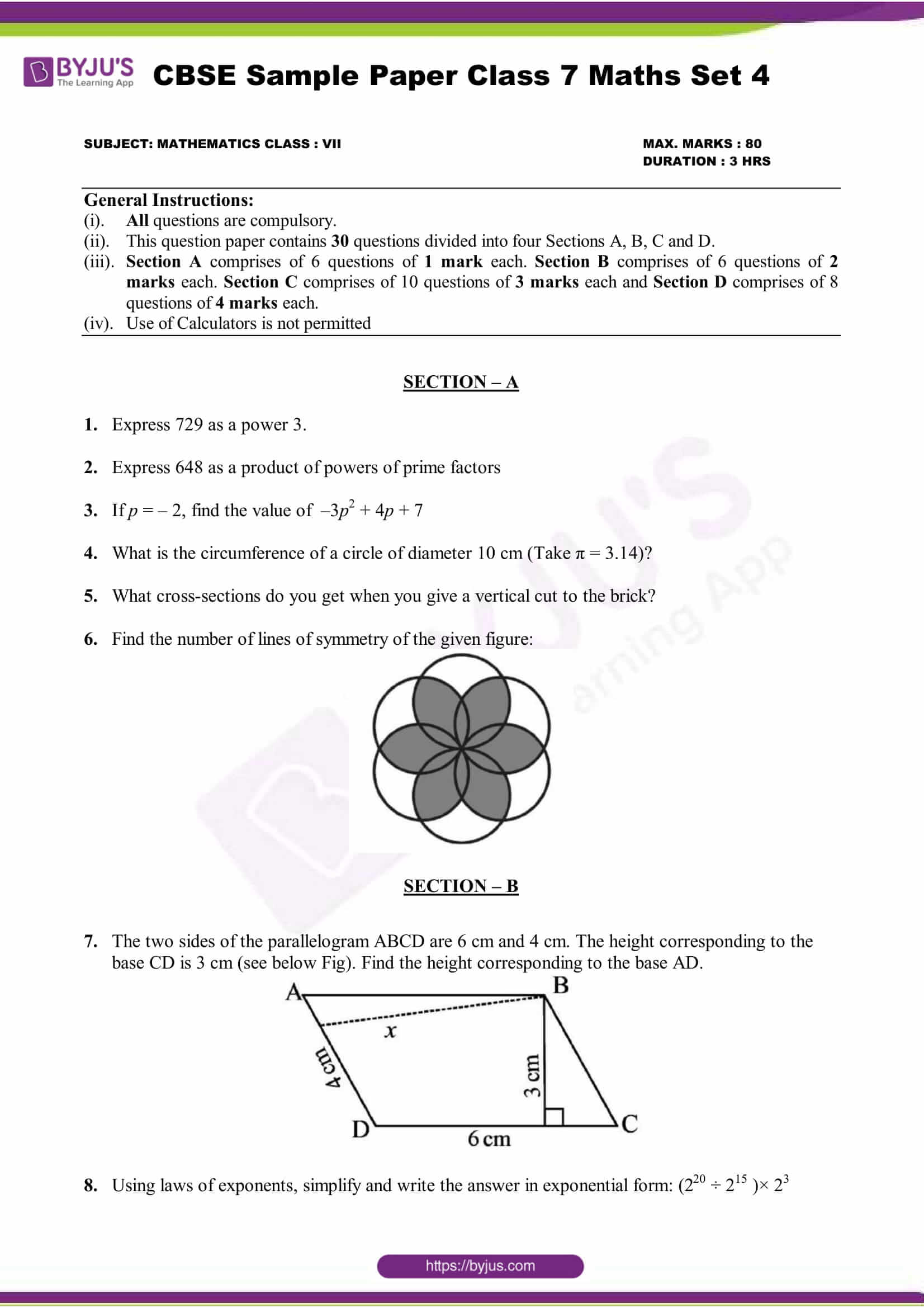 cbse sample paper class 7 maths set 4