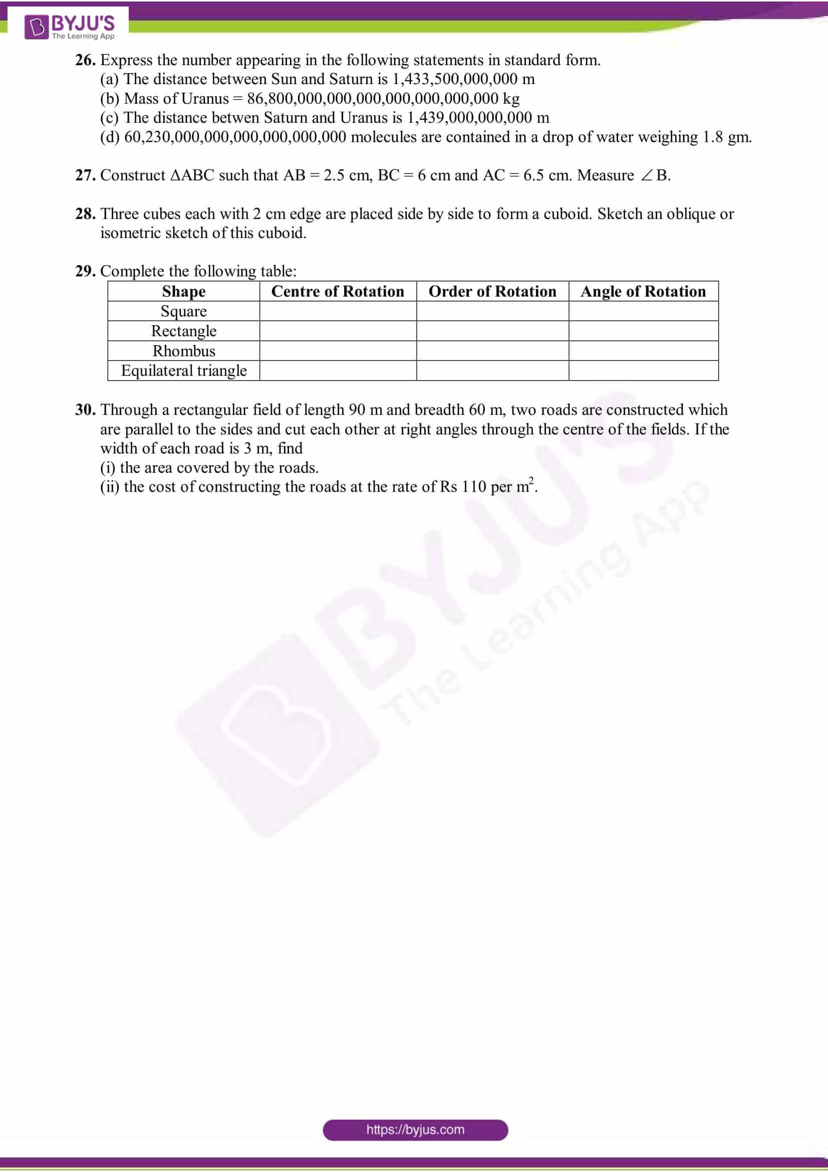 cbse sample paper class 7 maths set 5