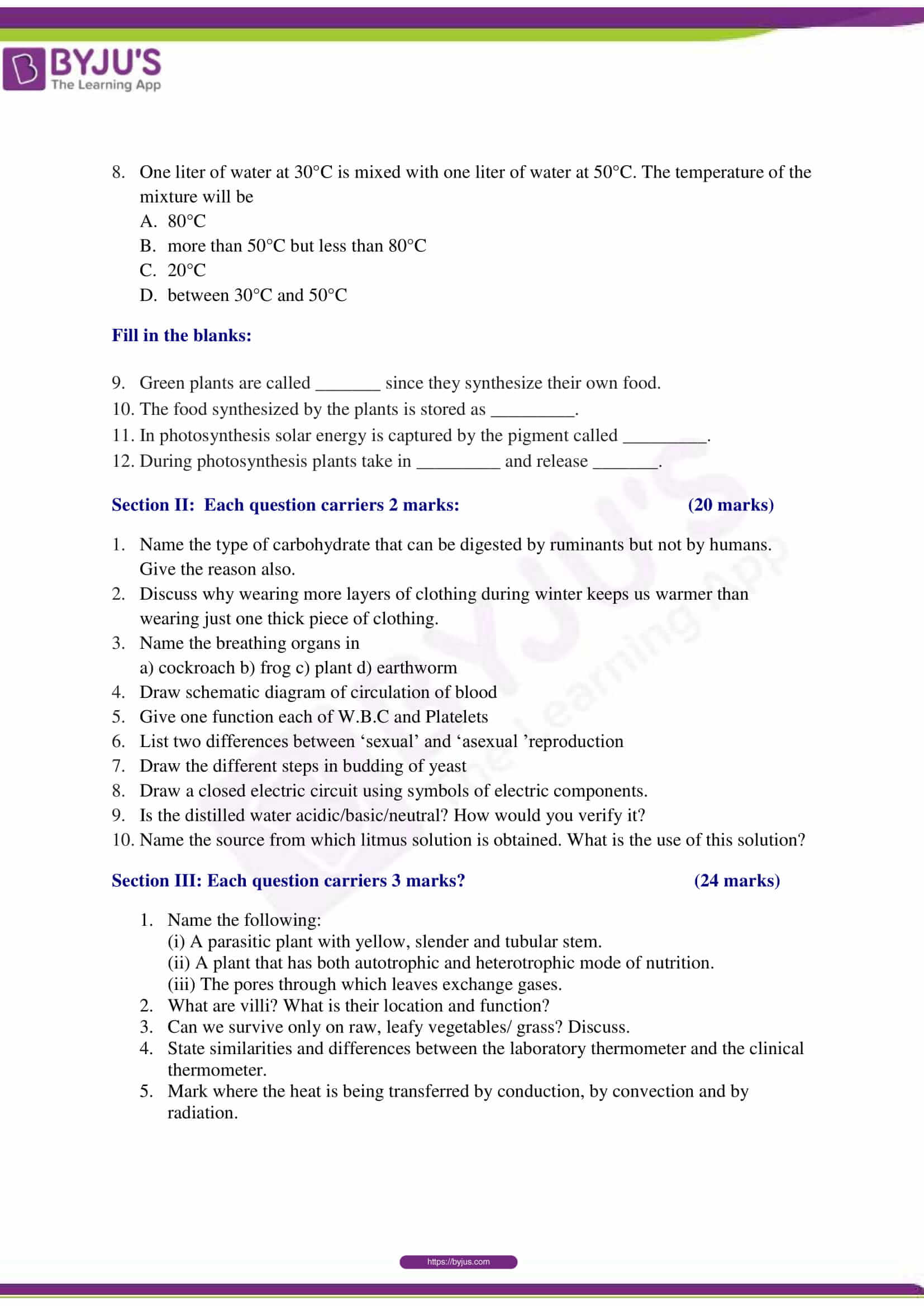 cbse sample paper class 7 science set 2
