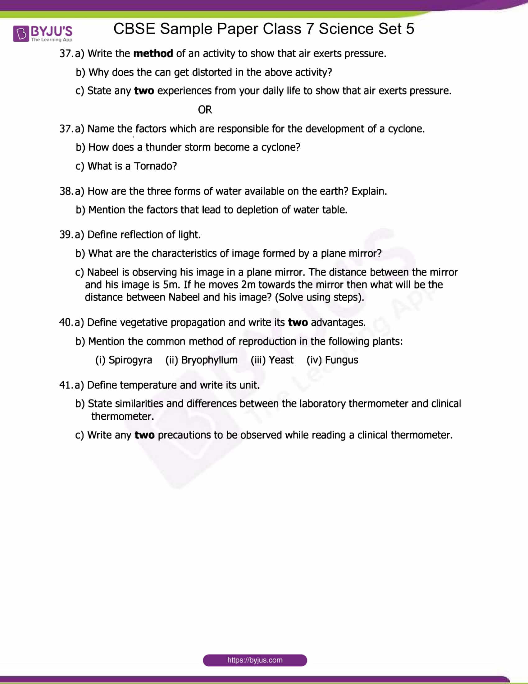 cbse sample paper class 7 science set 5