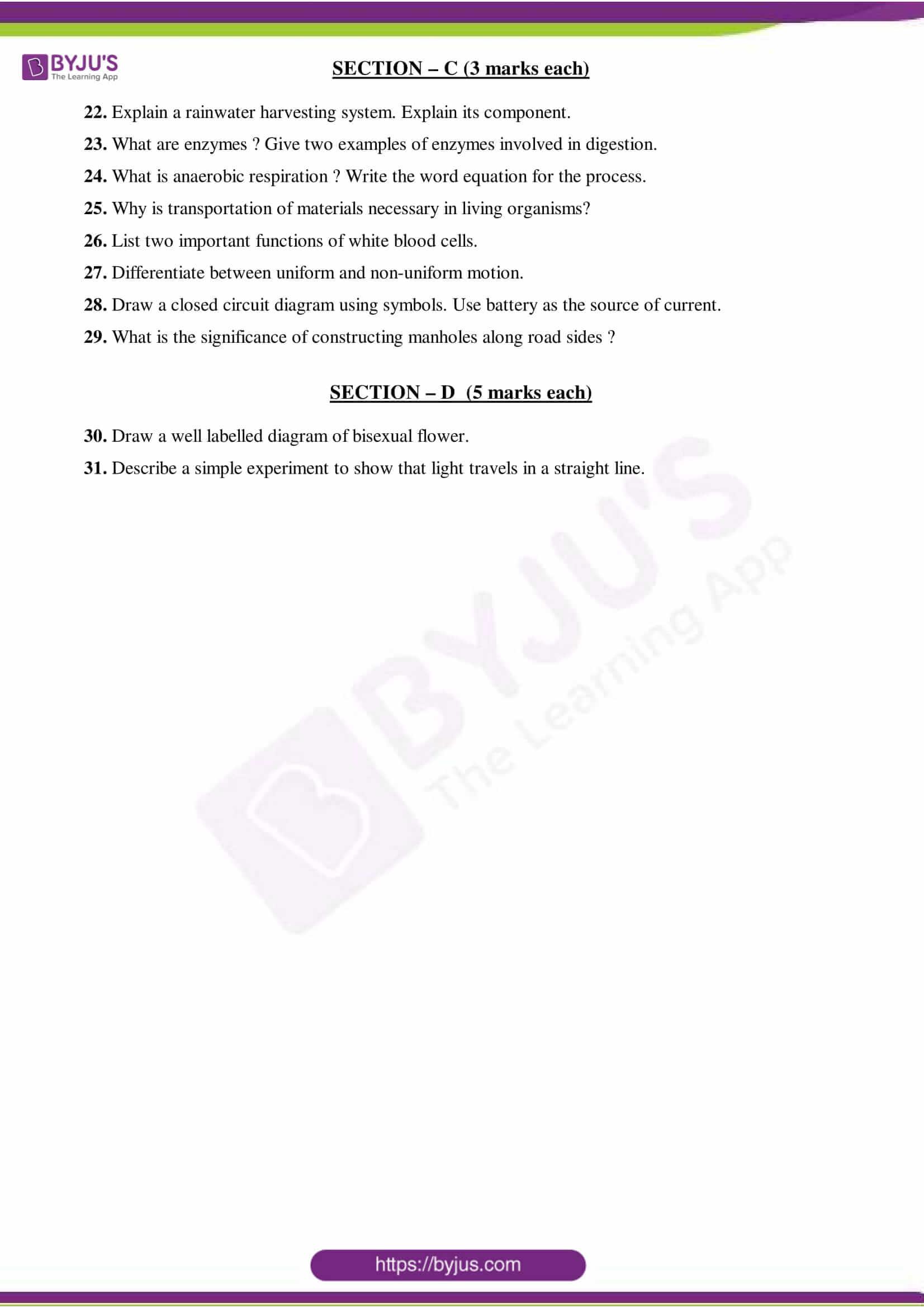 cbse sample paper class 7 science set 6
