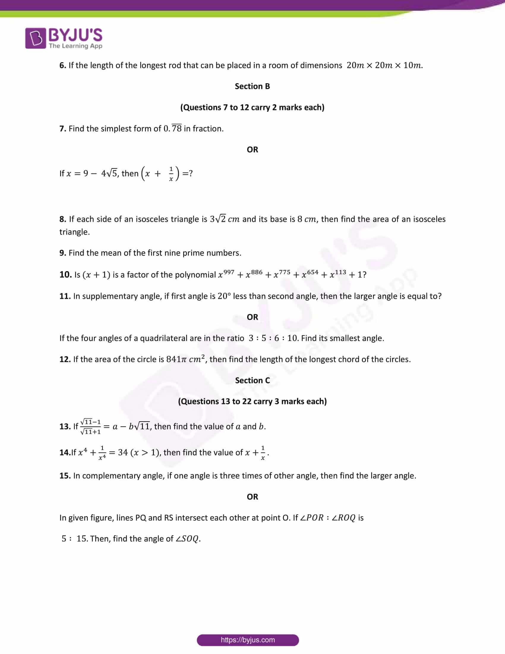 cbse sample paper class 9 maths set 1