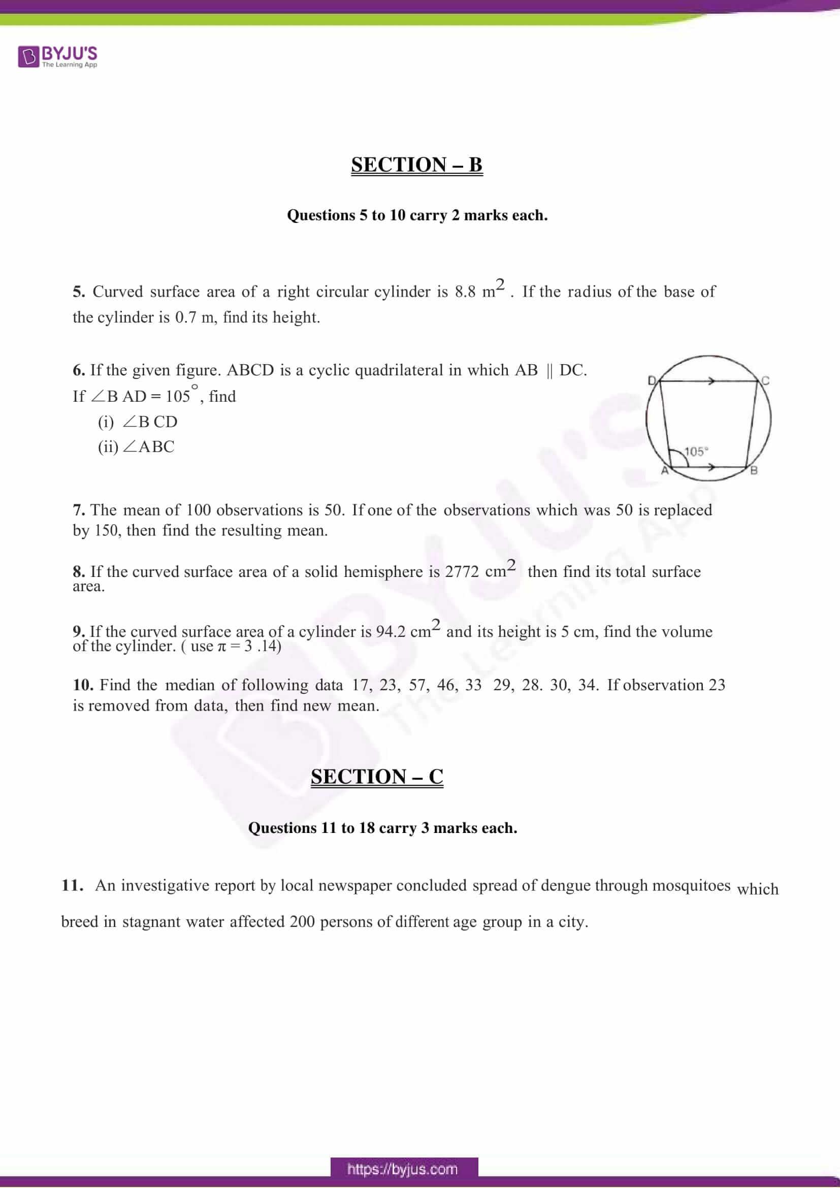 cbse sample paper class 9 maths set 11
