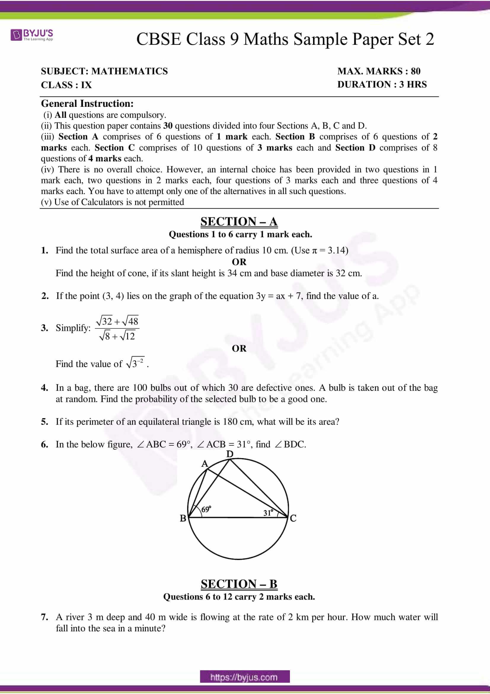 cbse sample paper class 9 maths set 2
