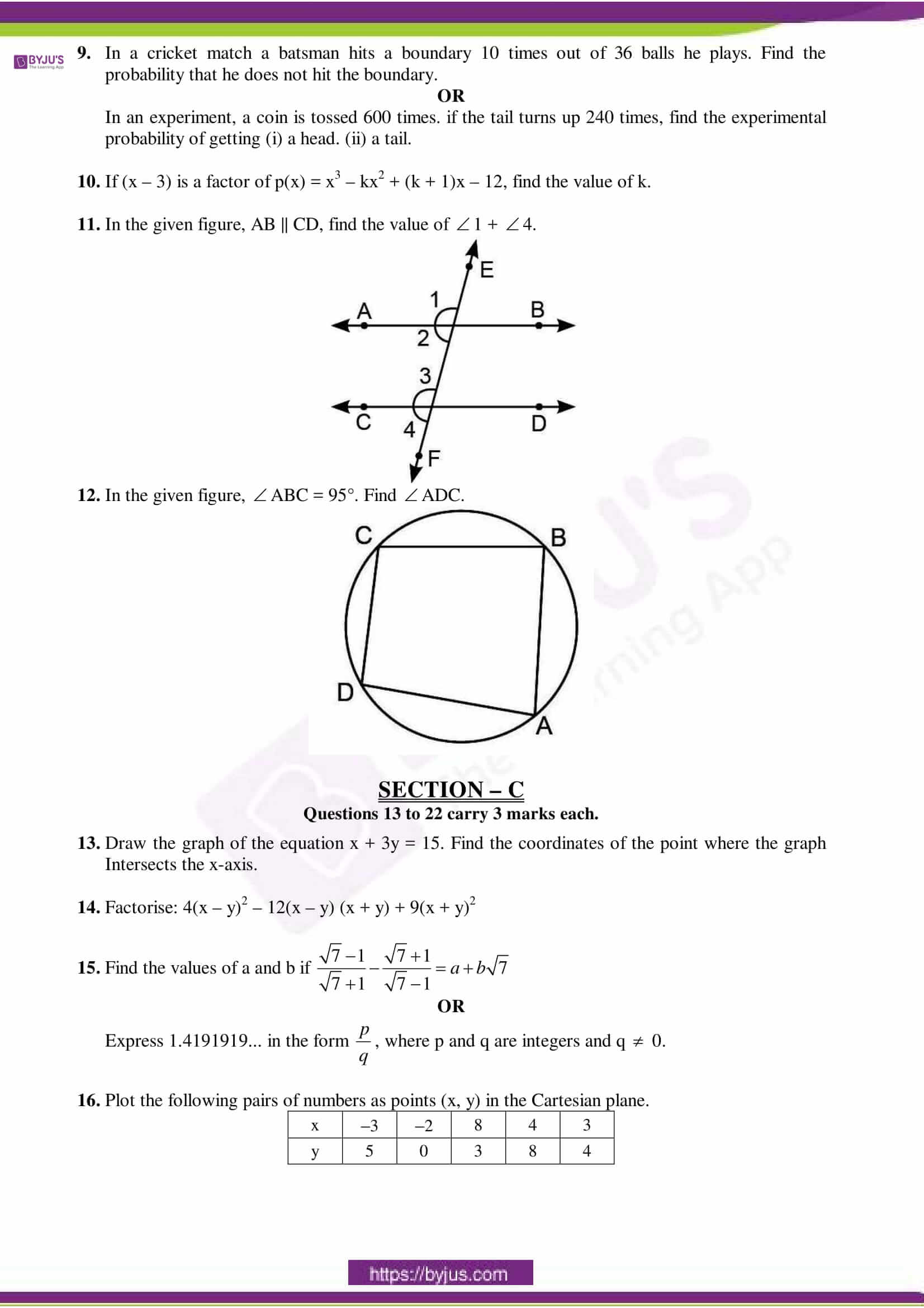 cbse sample paper class 9 maths set 5