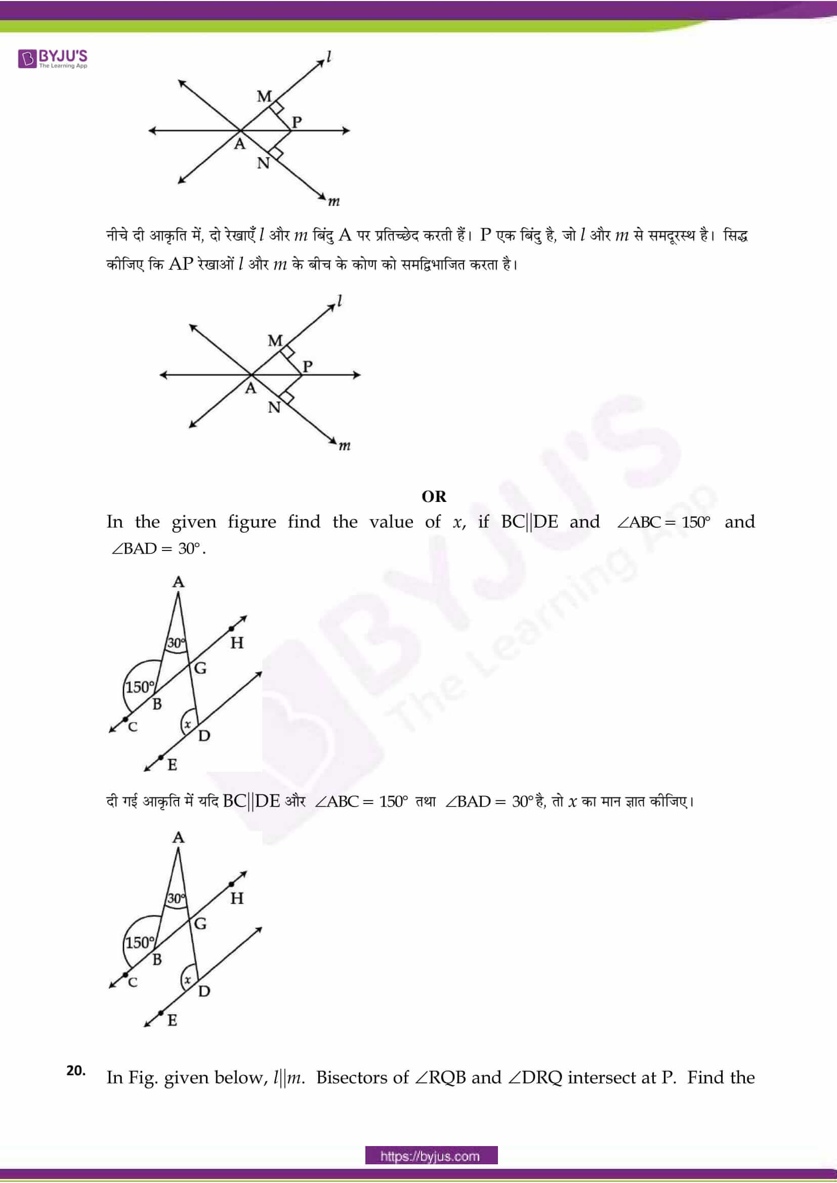 cbse sample paper class 9 maths set 8