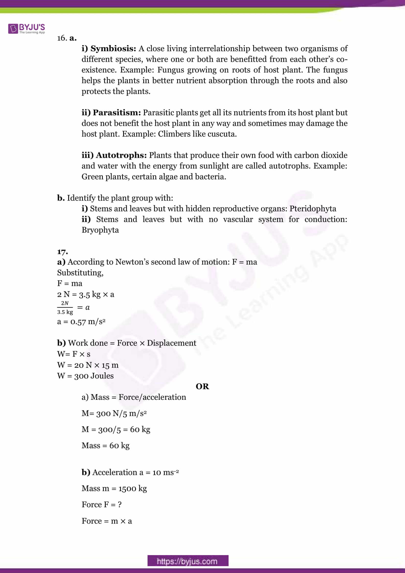 cbse sample paper class 9 science set 1 solution