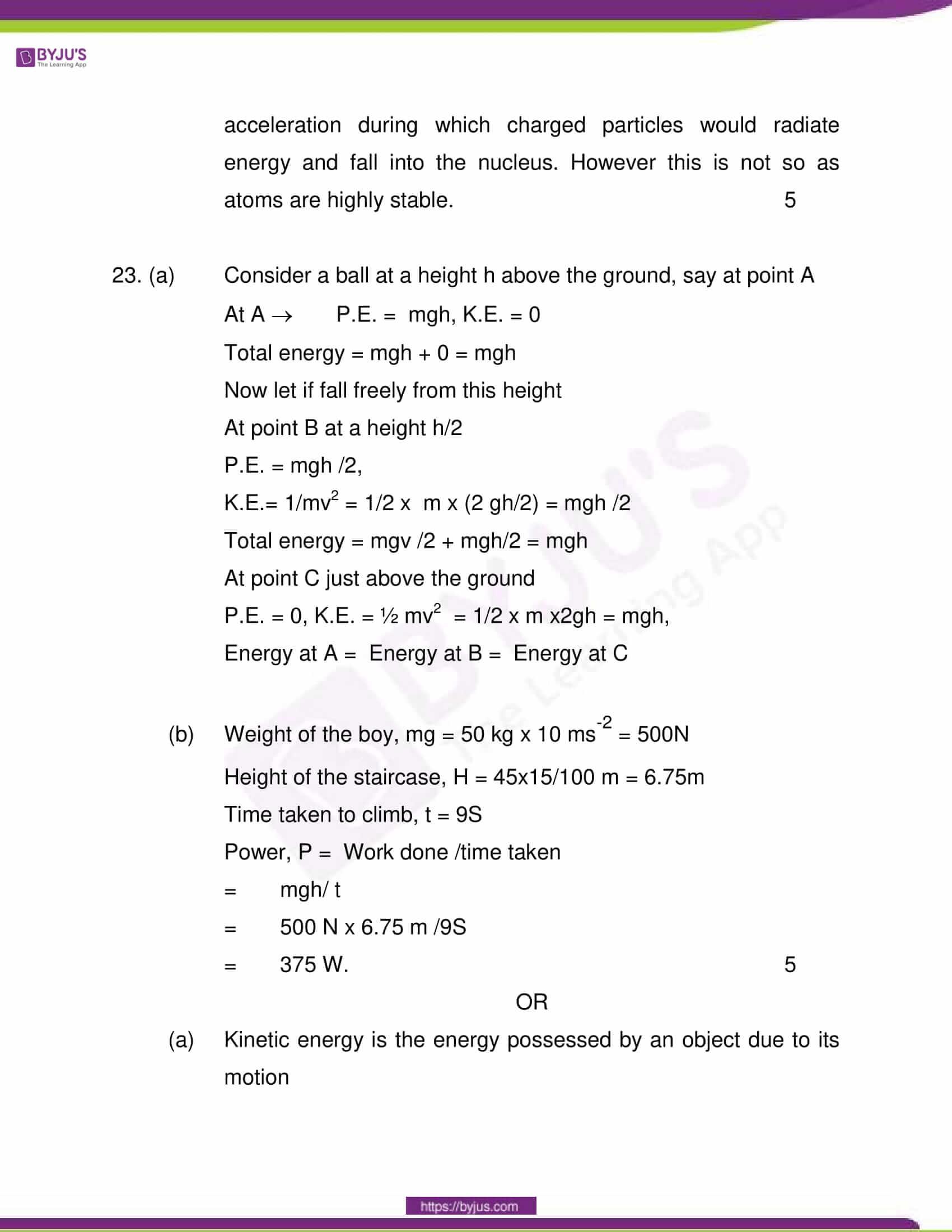 cbse sample paper class 9 science set 4 solution