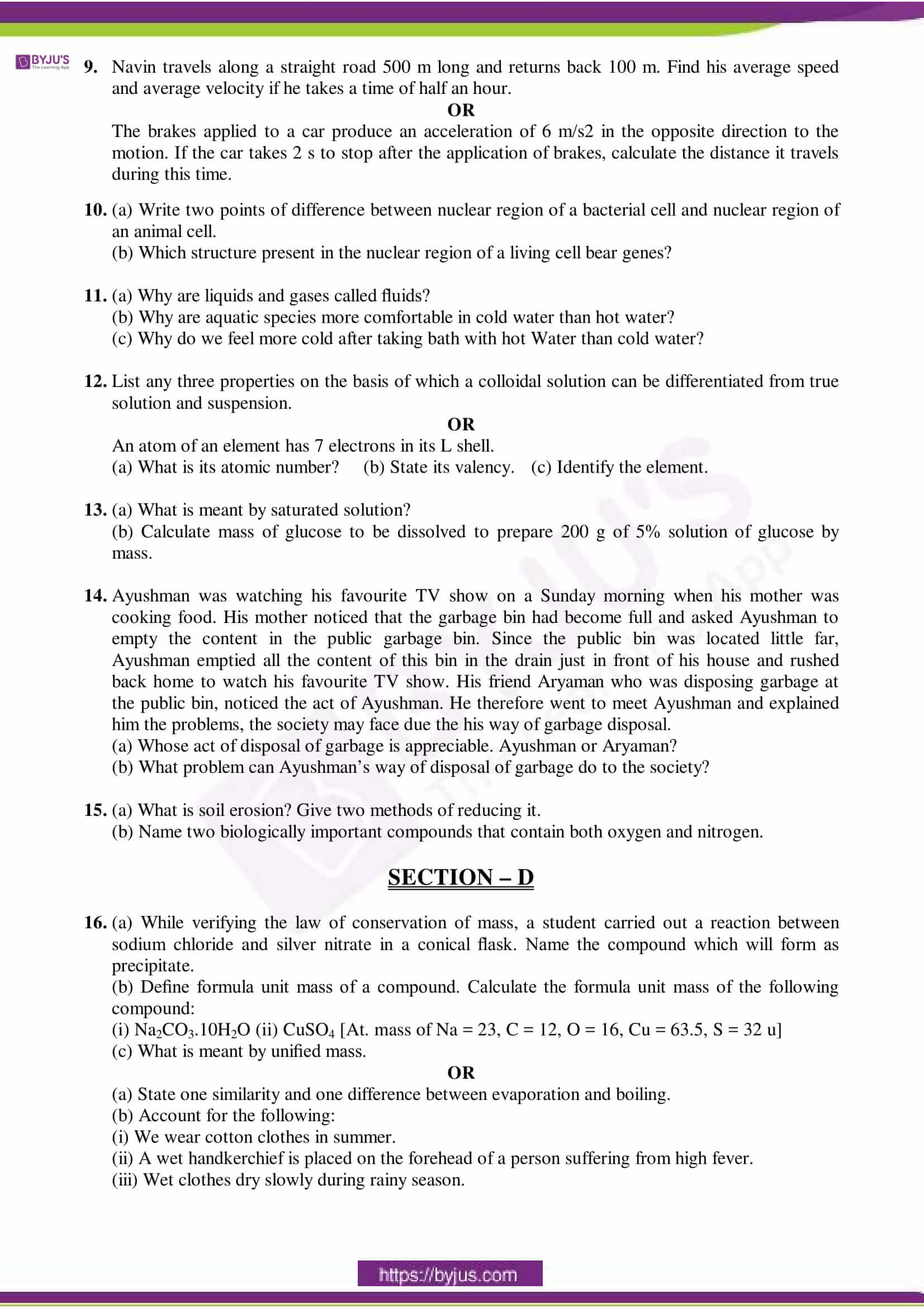 cbse sample paper class 9 science set 6