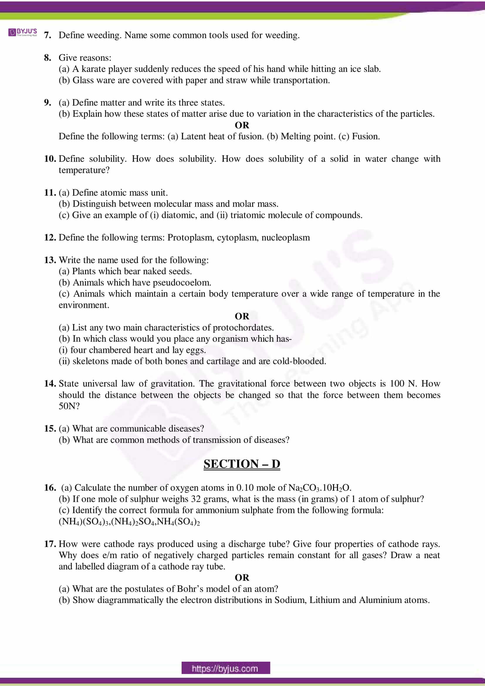 cbse sample paper class 9 science set 8