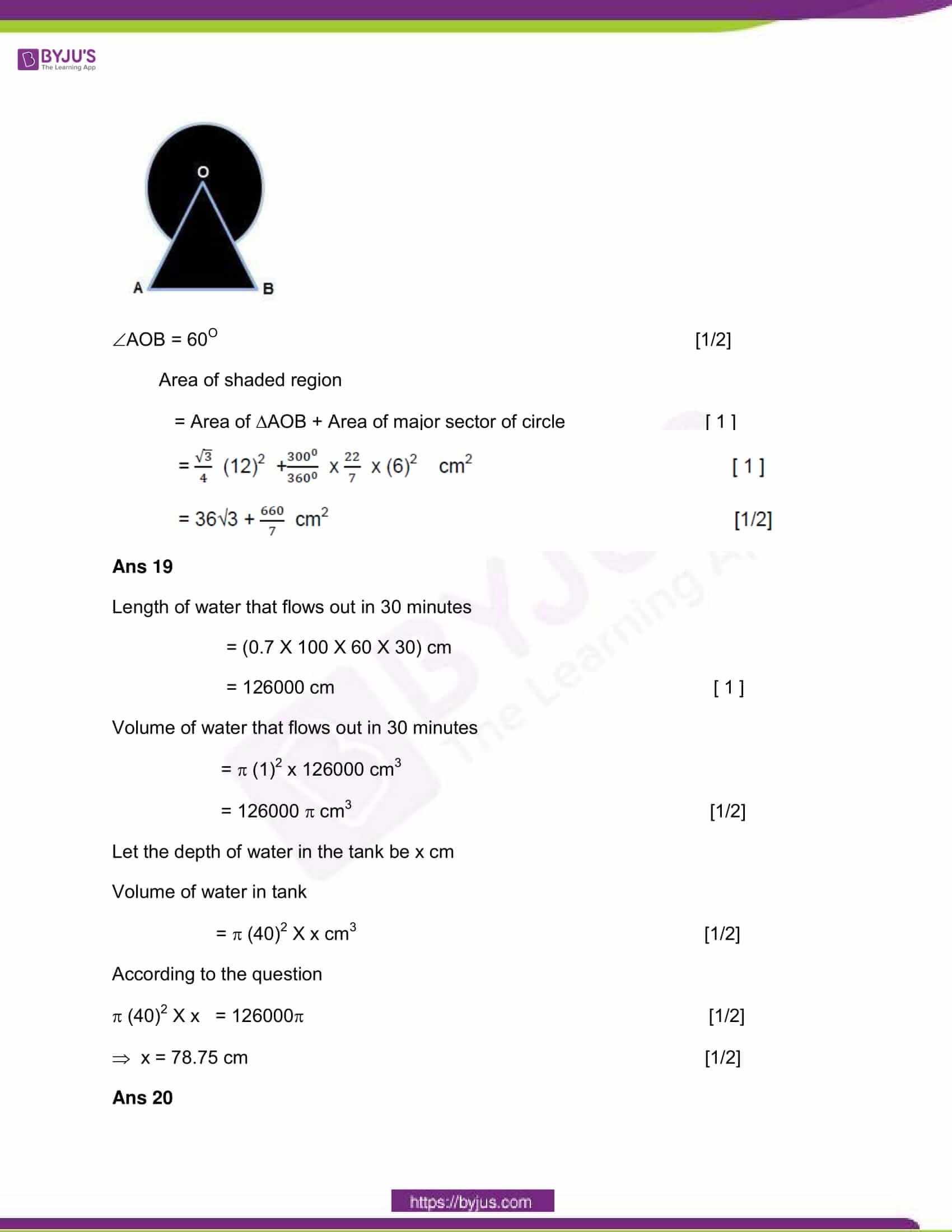 cbse sample paper solution class 10 maths sa 2 set 1
