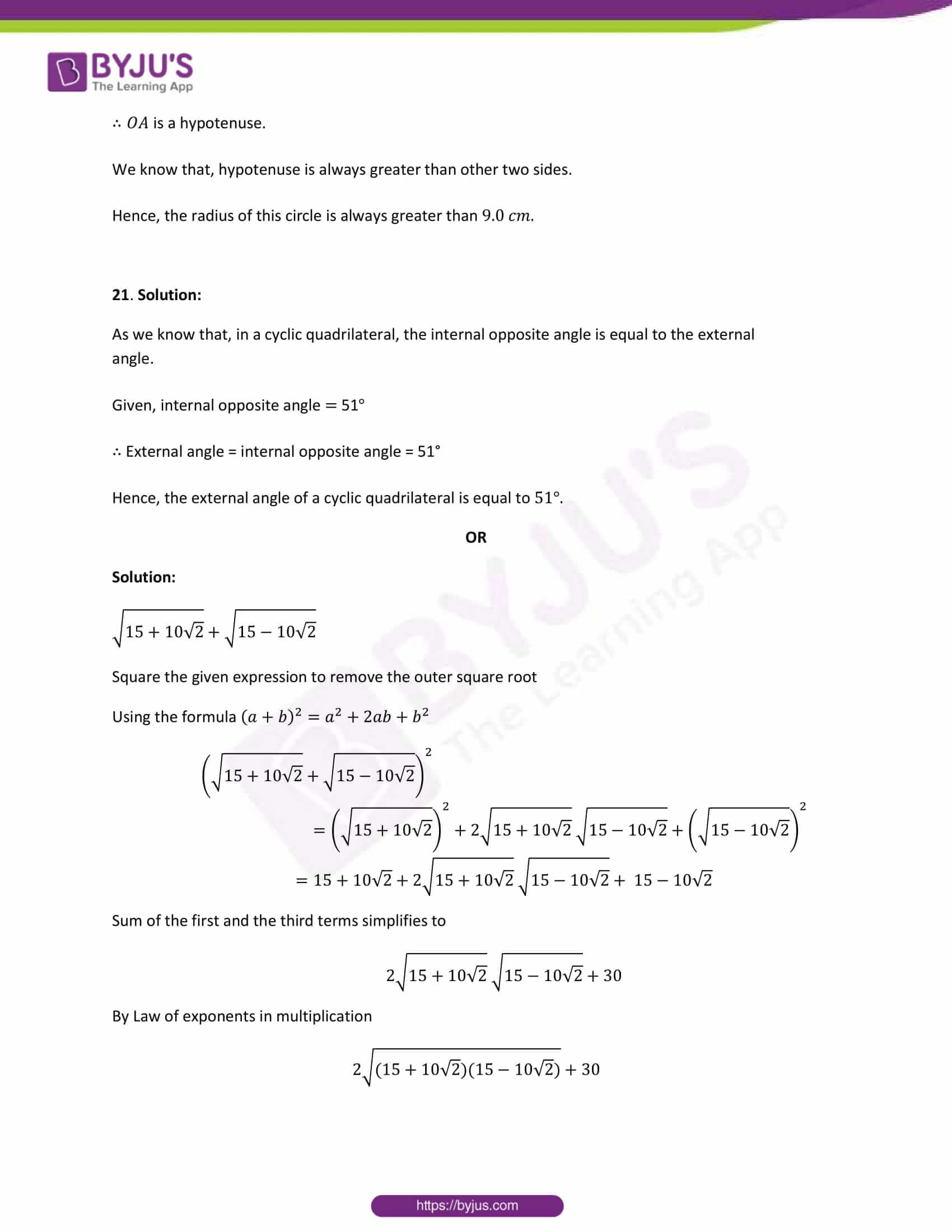 cbse sample paper solution class 9 maths set 1