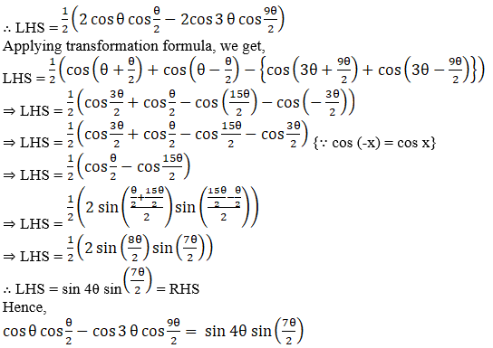 NCERT Exemplar Solutions Class 11 Maths Chapter 3-13