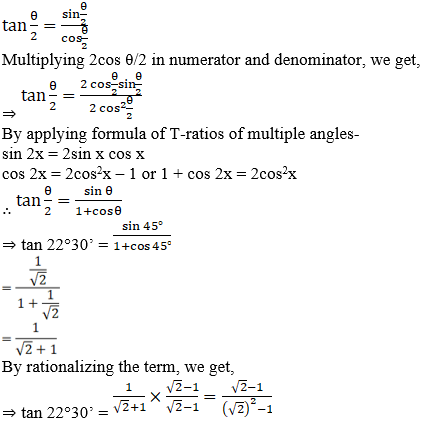 NCERT Exemplar Solutions Class 11 Maths Chapter 3-15