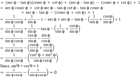 NCERT Exemplar Solutions Class 11 Maths Chapter 3-28