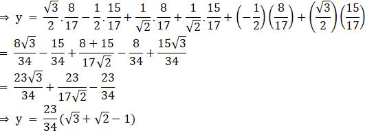 NCERT Exemplar Solutions Class 11 Maths Chapter 3-29