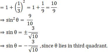 NCERT Exemplar Solutions Class 11 Maths Chapter 3-36