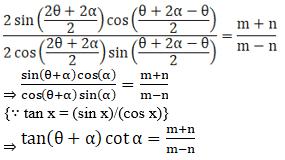 NCERT Exemplar Solutions Class 11 Maths Chapter 3-7