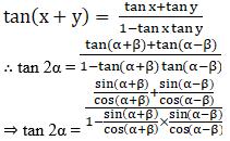 NCERT Exemplar Solutions Class 11 Maths Chapter 3-9