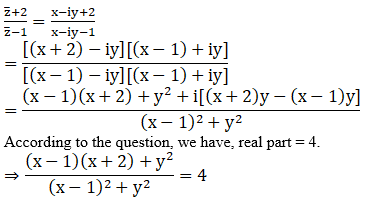 NCERT Exemplar Solutions For Class 11 Maths Chapter 5-13