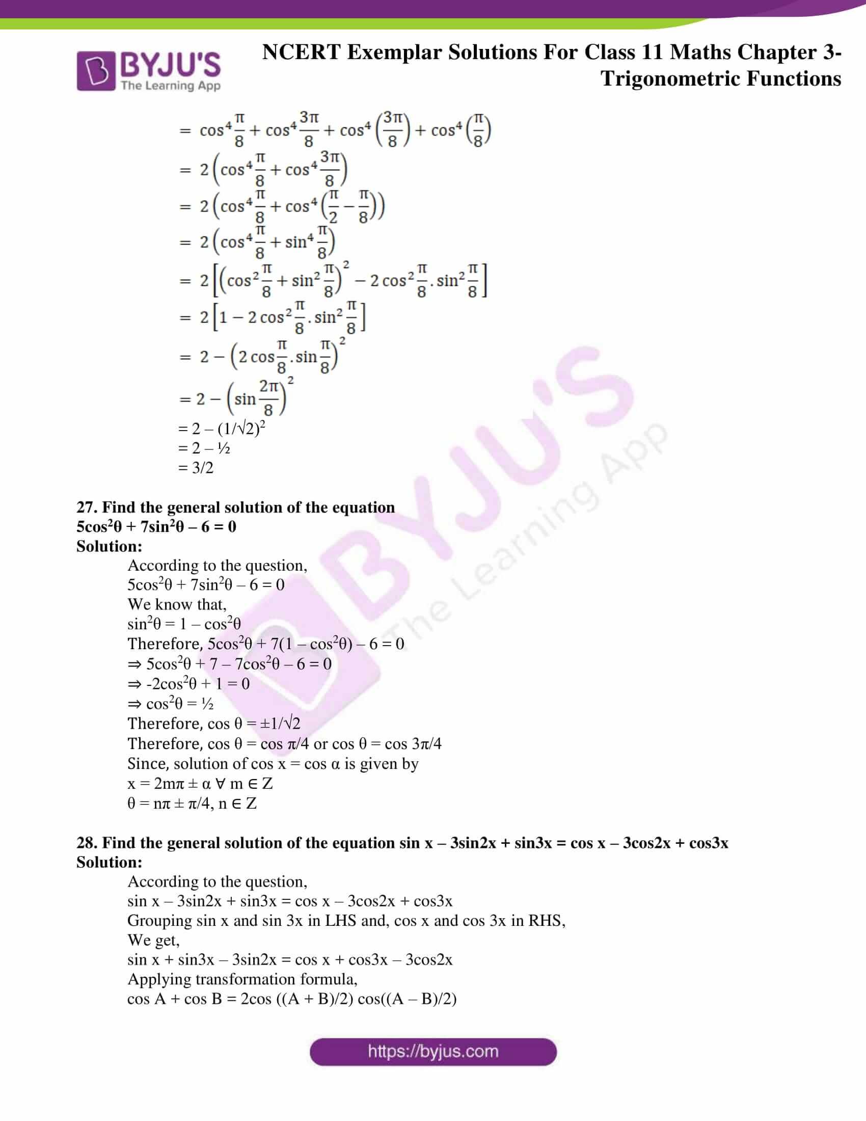 ncert exemplar solutions for class 11 maths chapter 3