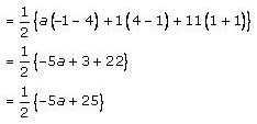 R D Sharma Solutions For Class 10 Maths Chapter 14 Co-ordiniate Geometry ex 14.5 - 20