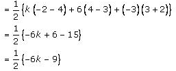 R D Sharma Solutions For Class 10 Maths Chapter 14 Co-ordiniate Geometry ex 14.5 - 25