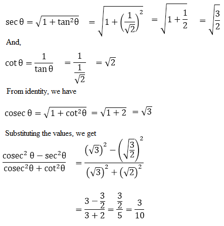 R D Sharma Solutions For Class 10 Maths Chapter 6 Trigonometric Identities ex 6.2 - 2