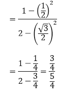 R D Sharma Solutions For Class 10 Maths Chapter 6 Trigonometric Identities ex 6.2 - 9