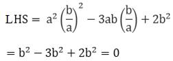 R D Sharma Solutions For Class 10 Maths Chapter 8 Quadratic Equations ex 8.1 - 2