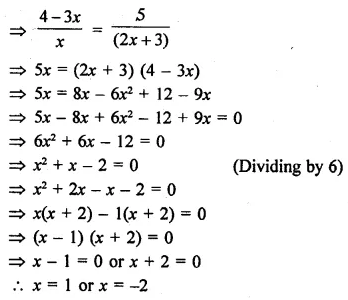 R D Sharma Solutions For Class 10 Maths Chapter 8 Quadratic Equations ex 8.3 - 33