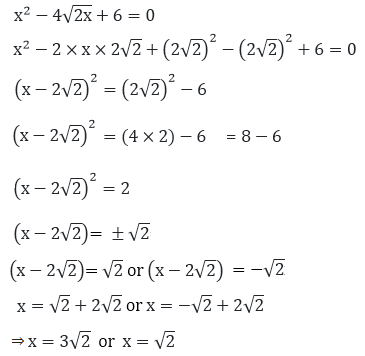 R D Sharma Solutions For Class 10 Maths Chapter 8 Quadratic Equations ex 8.4 - 1