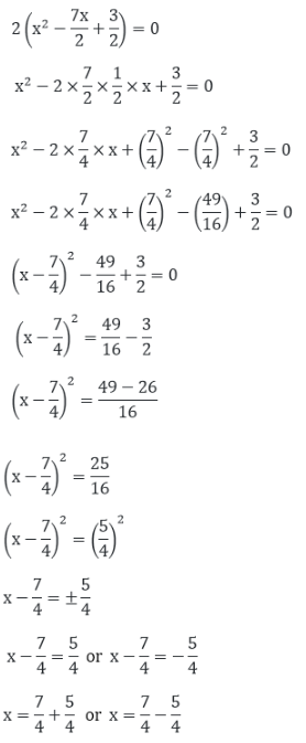 R D Sharma Solutions For Class 10 Maths Chapter 8 Quadratic Equations ex 8.4 - 3