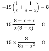 R D Sharma Solutions For Class 10 Maths Chapter 8 Quadratic Equations ex 8.7 - 1