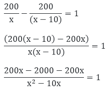 R D Sharma Solutions For Class 10 Maths Chapter 8 Quadratic Equations ex 8.8 - 3
