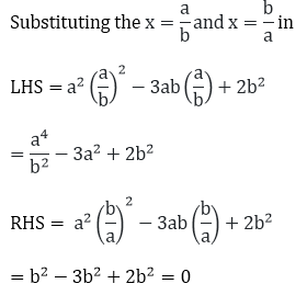 R D Sharma Solutions For Class 10 Maths Chapter 8 Quadratic Equations ex 8.1 - 1