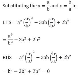 R D Sharma Solutions For Class 10 Maths Chapter 8 Quadratic Equations ex 8.1 - 1